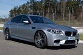 BMW 2015 M5