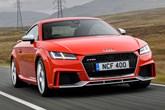 Audi 2016 TTRS Coupe